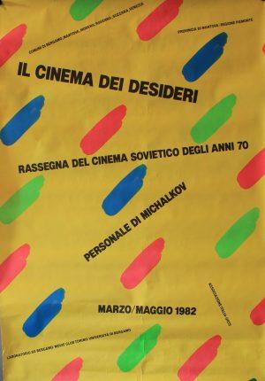 movie exhibitions